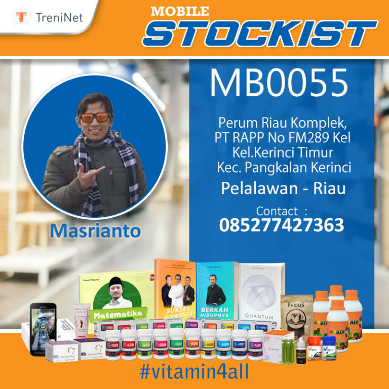 Stockist MB0055